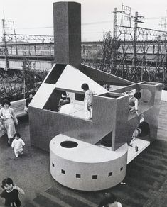 Japanese play area - 1970s? - midcentury kids design