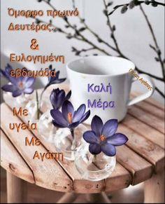 Food And Drink, Mugs, Tableware, Quotes, Flowers, Quotations, Dinnerware, Tumblers, Tablewares