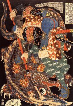 Utagawa Kuniyoshi(歌川 国芳, Edo 1797 - Edo 1861)The famous ronin Miyamoto Musashi killing a giant nue