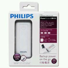 Power bank Philips 5200 mah capacity