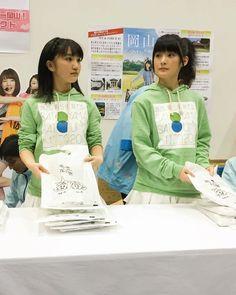 Momoko Tsugunaga Momochi Berryz Koubou Buono! 嗣永桃子 ももち Berryz工房 ベリーズ工房 ハロプロ カントリー・ガールズ Country Girls Hello Project
