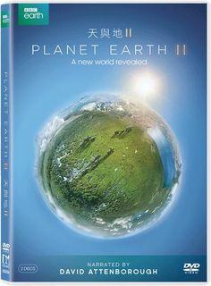 PLANET EARTH II 2DVD (Region 3) 2017  #OneAsiaAllEntertainment #852Entertainment