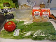 Green smoothies: spinach, chia seeds, maca powder, banana, honey crisp apple, healthy mixed nut milk