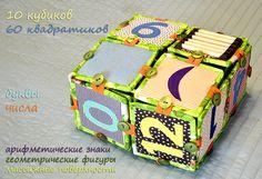 КрокоЗяблик: 10 кубиков, 60 квадратиков