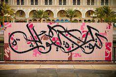 El Seed é um artista de rua da Tunísia que usa a caligrafia arábica para criar belíssimos murais, bem distintos daqueles que estamos acostumados a ver no mundo ocidental. Pra quem curte tipografia …