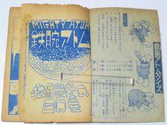"""Osamu Tezuka'nın """"Tetsuwan Atom/Mighty Atom"""" adıyla çizdiği ilk Astro Boy eserlerinden biri..."""