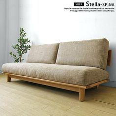 23 best japanese sofa images sofa chair recliner armchair rh pinterest com