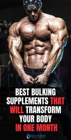 Pin On Best Site To Buy Supplements