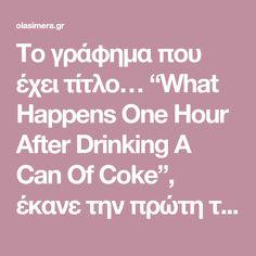 """Το γράφημα που έχει τίτλο… """"What Happens One Hour After Drinking A Can Of Coke"""", έκανε την πρώτη του εμφάνιση ως ανάρτηση του """"The Renegade Pharmacist», εν"""