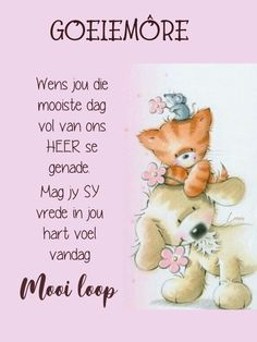 Morning Greetings Quotes, Morning Messages, Good Morning Inspirational Quotes, Good Morning Quotes, Day Wishes, Good Morning Wishes, Lekker Dag, Animated Emoticons, Good Night Sleep Tight