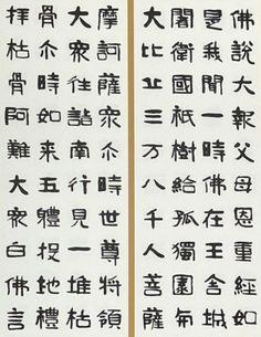 Calligraphy, Calligraphy Art, Hand Lettering Art