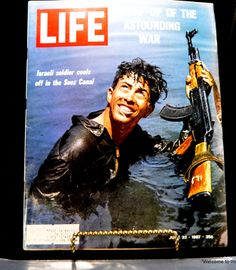 """LIFE - """"Wrap-Up of the Astounding War"""", June 23, 1967 Back Issue"""