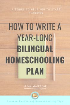 Want to know how I write a year-long bilingual homeschooling plan to teach both Chinese and English for my four kids? This blog post is an introduction post to my blog posts series of bilingual homeschooling planning. I will provide you 4 simple steps with a FREE workbook to help you do the planning. You will have step-by-step instructions to follow. Click this image to read more and grab the FREE workbook. #homeschooling #homeschoolmom #homeschoolingmom #homeeducation #fortunecookiemom