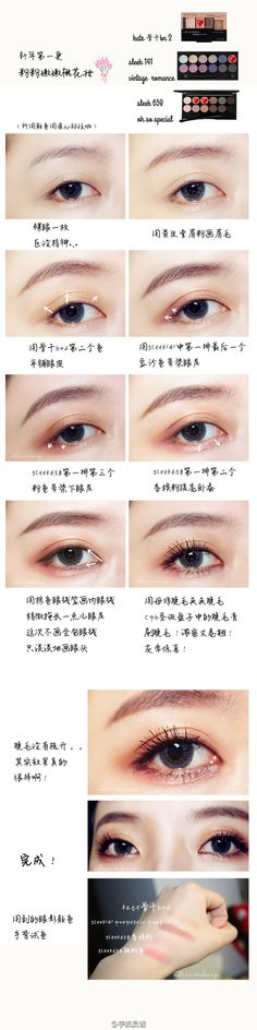 Lovely eye make up – microblading Korean Makeup Tips, Asian Eye Makeup, Korean Makeup Tutorials, Diy Makeup, Beauty Makeup, Makeup Pictorial, Makeup Books, Kawaii Makeup, Japanese Makeup
