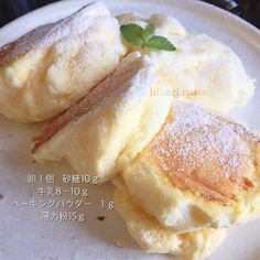 Improved Version - Pancakes with Fluffier Egg Texture (You Can Also Use Rice Flour):A soft and melting pancake is made after bake it thoroughly. Provided by OYSHEE - easy recipes - Souffle Pancakes, Crepes And Waffles, Sweets Recipes, Baking Recipes, Easy Recipes, Asian Desserts, Cafe Food, Snack, Breakfast Recipes