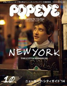 【最新】POPEYE(ポパイ) No.201410 (2014年09月10日発売)   【Fujisan.co.jp】の雑誌・定期購読