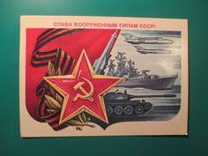 Открытка худ. С.Горлищев 1985 г.
