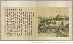 [Le jardin de la Clarté parfaite] : [Palais d'été, Pékin] / [peinture de Tang Dai et Shen Yuan ; en regard, poème de l'empereur Qianlong, calligraphié par Wang Youdun]