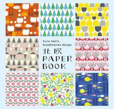 折り紙に、手紙に、紙雑貨づくりに・・・「PAPER BOOK」は、ページをマイクロミシン目でキレイな正方形に切り離すことができ、自由に使っていただける本です。優しい手触りの紙に、セキユリヲさんデザインの北欧テーマの6柄をのせました。裏面の目印で簡単に作れる、ぽち袋や封筒などの折り紙レシピや、「額縁マグネット」「ガーランド」「壁掛け時計」「モビール」「おうちの小箱」の工作レシピ付き。2つ折りのカバーは裏面総柄仕様で、包装紙などにもお使いいただけます。