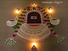 Shivalingam by Umarajas vibgyor Easy Rangoli Designs Diwali, Rangoli Ideas, Beautiful Rangoli Designs, Kolam Designs, Simple Rangoli, Indian Rangoli, Kolam Rangoli, Flower Rangoli, Padi Kolam