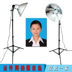 38cm wide mouth aluminum-cover lamp  act the role ofing article jewelry shoes  photography studio softbox kit CD50 #Affiliate