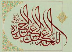 عن أنس - رضي الله عنه - قال: قال رسول الله - صلى الله عليه وسلم -: ((اللهمَّ لا عيش إلا عيش الآخرة))؛ متفق عليه.