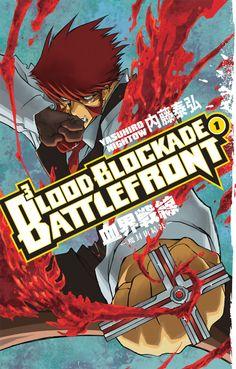 Blood Blockade Battlefront Graphic Novel 1 - Price: $5.71