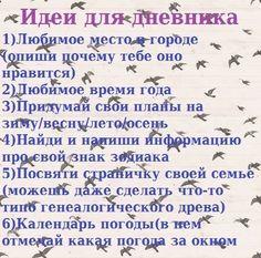 идеи для лд любовная страница мама: 14 тыс изображений найдено в Яндекс.Картинках