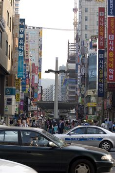 https://flic.kr/p/pwDwU2 | 어느새 명동은 유학원 거리 : overseas educational institute Myeong-dong Street | 한국의 명동은 왜 이런 모습을 가지게 되었을까?