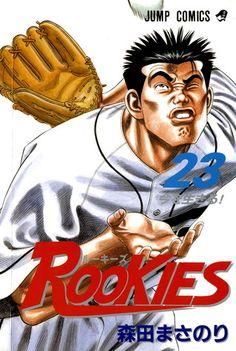 Kawato Koichi | Rookies - Masanori Morita
