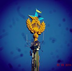 ukrainian flag day