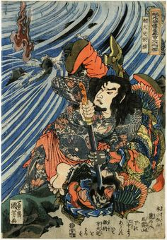 The 108 Heroes of the Popular Suikoden: Zhang Heng. 1827-1830.
