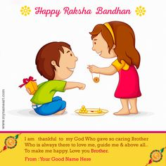 Latest new Raksha bandhan wishes quotes images for brother with name. brother and sister characters raksha bandhan photos with greeting cards. Rakhsha Bandhan Quotes, Happy Raksha Bandhan Quotes, Happy Raksha Bandhan Wishes, Happy Raksha Bandhan Images, Raksha Bandhan Drawing, Raksha Bandhan Messages, Raksha Bandhan Photos, Raksha Bandhan Cards, Message For Sister