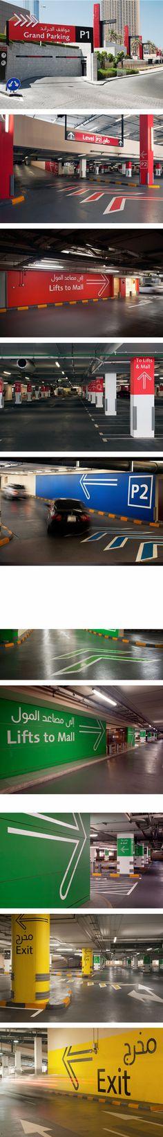 转载:迪拜购物中心停车场导视系统欣赏_...@魔镜秀秀采集到商场导视(8图)_花瓣平面设计