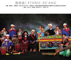 China's 56 ethnic minority groups - ethnic De Ang www.interactchina.com