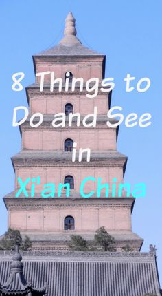 I lived in China for a year and was able to visit a few places. My favorite, by far, was Xi'an. These were our top 8 things to do and see in Xi'an China.