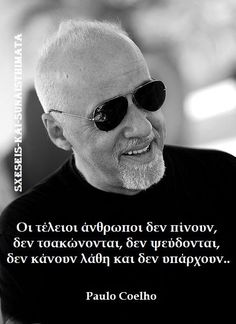 Kai, Best Quotes, Mens Sunglasses, Inspirational Quotes, Words, Fitness, Photography, Greek, Tattoos