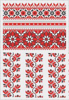 Суботівська вишивка 23 Cross Stitch Borders, Cross Stitch Flowers, Cross Stitch Charts, Cross Stitch Designs, Cross Stitching, Cross Stitch Patterns, Folk Embroidery, Cross Stitch Embroidery, Embroidery Patterns