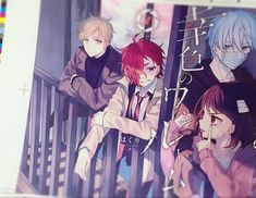 Manhwa Manga, Anime Manga, Anime Art, Anime Character Drawing, Character Art, Onii San, Mandala Tattoo Design, Manga Cute, Manga Covers