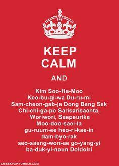 Hahaha! Kim Joo Won would recite this to take Gil Ra Im off of his mind. Adorable!