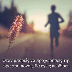 Advice Quotes, Greek Quotes, Track And Field, Picture Quotes, Picture Video, Wise Words, Favorite Quotes, Life Is Good, Psychology