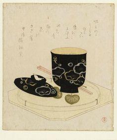 "Japanese ""Still life"" color woodcuts of the Rijksmuseum, Amsterdam - Alain. Japanese Art Styles, Japanese Drawings, Japanese Prints, Traditional Paintings, Traditional Art, Harvard Art Museum, Korean Art, Art Nouveau, Japan Art"