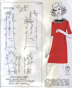 Red dress Más