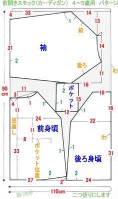 4~5歳児用前開きスモックのパターンと作り方公開(1) | ★ぱそすき★ - 楽天ブログ