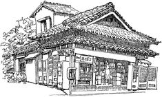 How to sketch (continued) Japanese Streets, Japanese House, Sketches Of Love, Art Sketches, Building Sketch, House Sketch, Ink Pen Drawings, House Illustration, City Scene