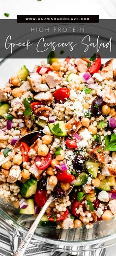 Greek Couscous Salad is a flavorful, vegetable filled, high-protein meal. It's great to enjoy as a family or meal prep for quick and healthy lunches for the week. #mealprep #mediterraneanfood #couscous | GarnishandGlaze.com