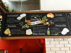 (@chalkart3sz)のInstagramアカウント: 「中野駅の近くの肉とチーズのお店Gucchi's様(グッチーズ)の店内黒板 .チーズの種類がたくさん! . #chalkart #blackboard #blackboardart…」
