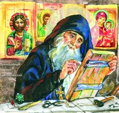Byzantine, Westerns, Saints, Religion, Icons, People, Painting, Art, Religious Pictures