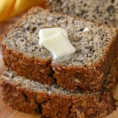 } – Spend with Pennies Easy Banana Bread Recipe {Deliciously Moist!} – Spend with Pennies Banana Nut Crunch, Coconut Banana Bread, Healthy Banana Bread, Banana Bread Ingredients, Banana Bread Recipes, Easy, Pennies, Cooking Recipes, Crockpot Recipes