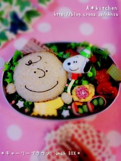 Charlie Brown bento